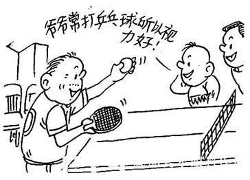 带孩子去打乒乓球,锻炼身体和预防近视两不误.(详询4007-008-009)